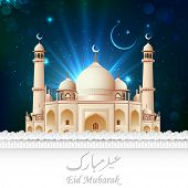 illustration of Eid Mubarak card with Taj Mahal in night view