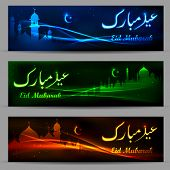 pic of eid ka chand mubarak  - illustration of Eid Mubarak background with mosque - JPG