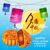 Mid Autumn Festival with moon cake and paper lantern vector design