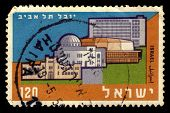 50 Year Anniversary Of Tel Aviv