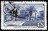Batumi Stamp