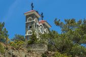 Kykkos Monastery. Cyprus.