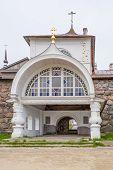 Svyatye (holy) Gates