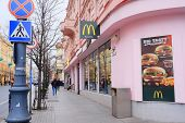 VILNIUS, LITHUANIA - November 17, 2014: McDonald restaurant in the central part of Vilnius