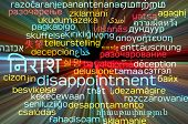 stock photo of disappointed  - Background concept wordcloud multilanguage international many language illustration of disappointment glowing light - JPG