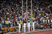American Flag Raised