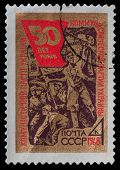 Bolshevik Uprising In Kyiv