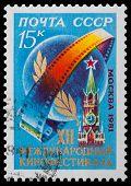 Moscow International Film Festival