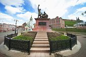 Monument To Minin And Pozharsky Of Nizhny Novgorod. Russia