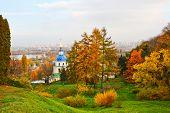 Autumn View From Kiev Botanic Garden