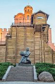 Постер, плакат: Monument To Yaroslav Mudry Grand Duke Of Novgorod And Kiev Holding Saint Sophias Cathedral In His