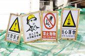 Caution - Danger!