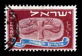 Jewish New Year Celebration 5709