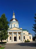 Orthodox Church In The Classical Style