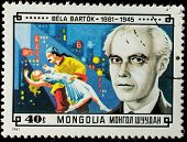 MONGOLIA - CIRCA 1981: A stamp printed in Mongolia shows ballet dancers by Bela Bartok, circa 1981.