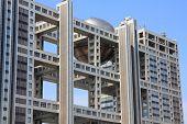 Tokyo Modern City