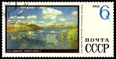 Vintage  Postage Stamp. On The Lake, By Levitan.