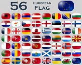 Vector set of European flags in oval shape.