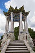 pic of pilaster  - Catherine Park - JPG
