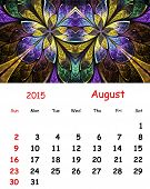 2015 Calendar.fractal Pattern In Stained Glass Style.