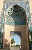 The Architecture Of Ancient Samarkand poster