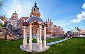 Iversky Monastery In Samara, Russia