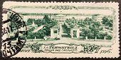 Smolny Stamp 1953