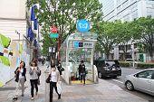 Omotesando, Tokyo