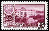 Vintage  Postage Stamp. Kyzyl, Lenin Street.