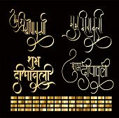 Shubh Diwali Calligraphy In Hindi. Shubh Diwali Calligraphy In Hindi. Diwali Devnagri Calligrphy Gre poster
