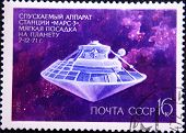 RUSSIA - CIRCA 1972: stamp printed by USSR shows the satellite