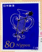 JAPAN - CIRCA 2011: A stamp printed in japan shows Lyra constellation, circa 2011