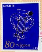 JAPAN - CIRCA 2011: A stamp printed in japan shows Lyra constellation, circa 2011