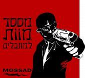 Man Mossad