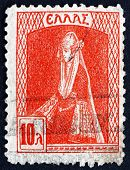 Postage Stamp Greece 1927 Dodecanese Costume