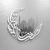stock photo of crescent-shaped  - Arabic Islamic calligraphy of text Ramadan Kareem in crescent moon shape on mosque silhoutted seamless silver background for holy month of prayers - JPG