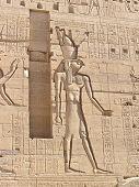 Horus God, Philae Temple
