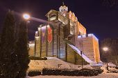 Illuminated Golden Gate At Winter Night. This Gate Was The Main Entrance To The Kyiv City In The 11t poster