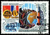 Vintage  Postage Stamp. Rocket, Globe.