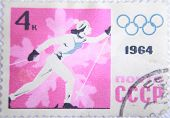 RUSSIA - CIRCA 1964: stamp printed by USSR shows Russian  Nordic skiing Athlet on Olympic Games Inns