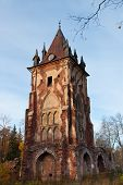 image of tsarskoe  - Chapelle in Alexander - JPG