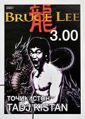 TAJIKISTAN - CIRCA 2001: stamp printed in Tajikistan shows Bruce Lee circa 2001