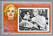 FUJEIRA - CIRCA 1972 : stamp printed in Fujeira shows actress Marilyn Monroe circa 1972