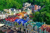 picture of kiev  - Kiev city - JPG