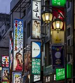 Banners Advertising Various Sex Industry Services In Kabukicho District , Tokyo, Japan.