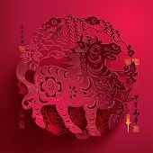Vector Chinese New Year Paper Graphics. Translation of Calligraphy & Stamps: Good Fortune Year of Ho
