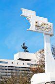 Yalta Hotel Complex In Crimea