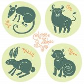 stock photo of oxen  - Set signs of the Chinese zodiac Rat - JPG