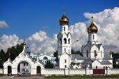 The White Monastery Near Novosibirsk