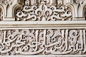 Islamic Art, Alhambra, Granada, Spain